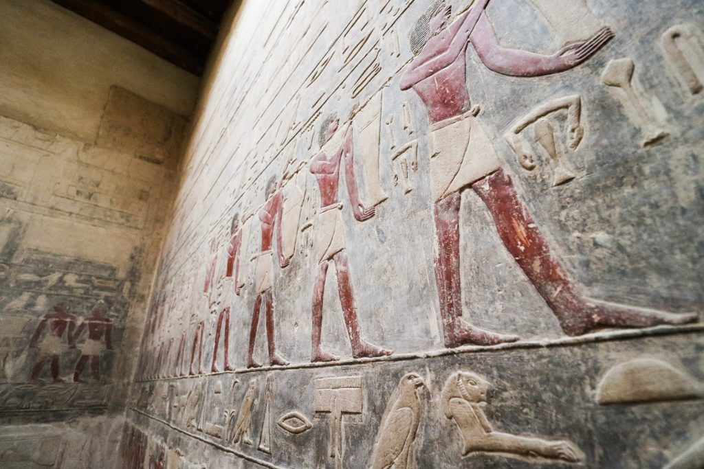 Ancient relief of Egyptian men