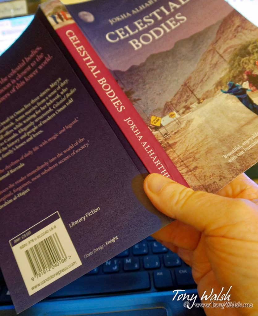 Book cover - Celestial Bodies - Jokha Alharthi