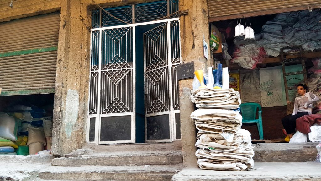 WInkel in  Manshiyat Naser, Caïro