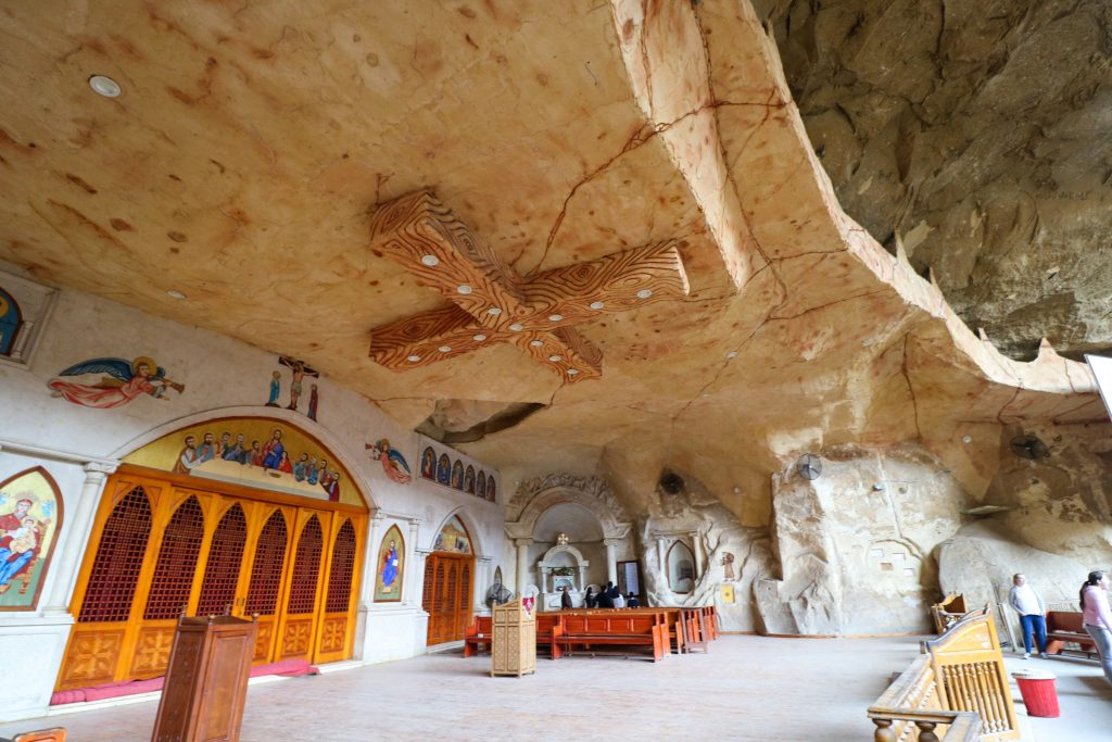 Altaar van de St. Simon grotkathedraal, Manshiyat Naser, Caïro