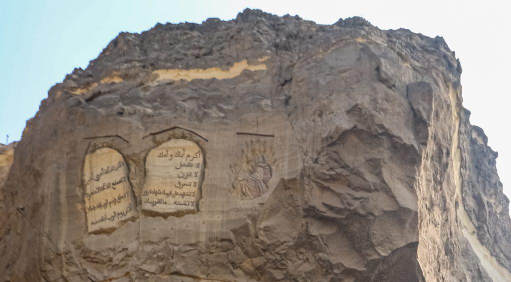Tien geboden in het Arabisch, Mokkattam Kliffen, Caïro